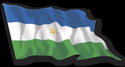 Башҡортостан Республикаһының Дәүләт символдары