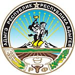 Coat of arms of Adygea.jpg