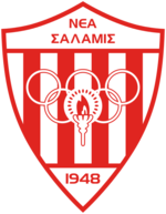 Nea Salamis Famagusta Football Club.png