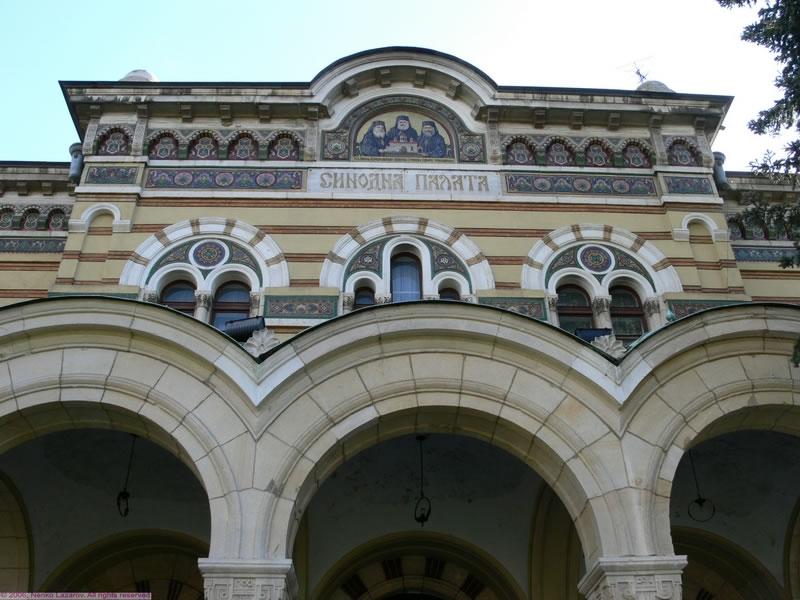 Sveti_Sinod_Sofia Всемирното Православие - Решения и становища Свети Синод БПЦ