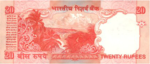 20 INR Rev LR.png
