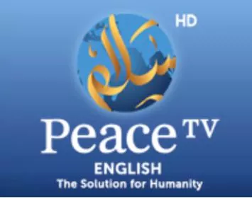 Peace TV English Logo 2015