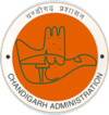 Chandigarh-logo.png