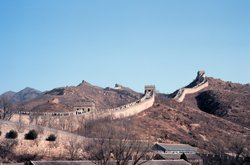 250px-Great Wall of China.jpeg