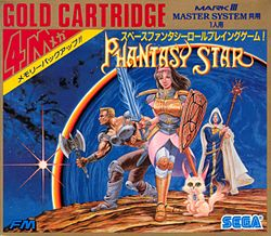 Phantasy Star box art, Japanese version