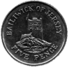 Jersey Pound - Five Pence Coin.png