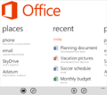 OfficeMobile2013 WP8.png
