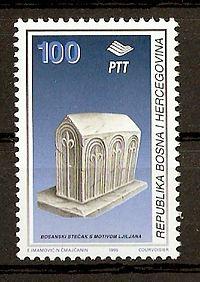 Filatelija U Bosni I Hercegovini Wikipedia
