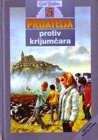 200px-Protiv_krijumcara.JPG