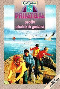 200px-Protivobalskihgusara.jpg