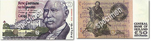 CBI - SERIES C - FIFTY POUND NOTE.PNG