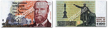 CBI - SERIES C - HUNDRED POUND NOTE.PNG