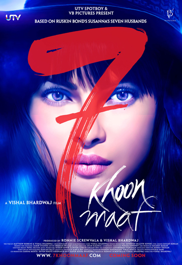 Khoon Maaf Movie Watch Online Youtube
