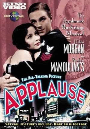 Applause DVD.jpg