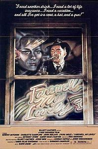 Poster Farewell My Lovely 1975.jpg