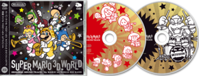 Super Mario 3D World Original Sound Track.png