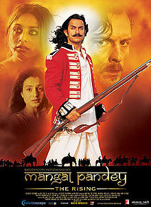 Mangal Pandey movie poster.jpg