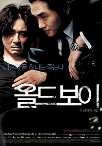 Oldboy movie.jpg