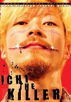 Ichi the killer.jpg