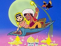 Arabian Nights, Sindbad no Bouken (1975) anime screenshot.jpg