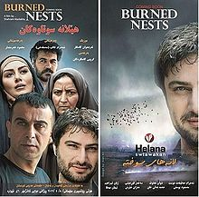 Burned Nests (Helana) Poster.jpg