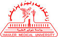 Hawler medical university.jpg