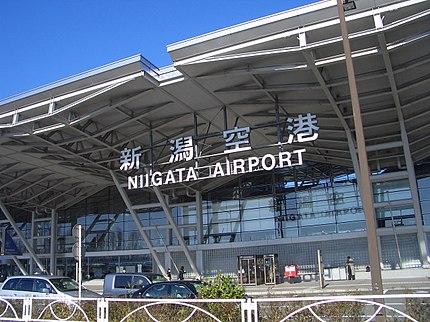 新潟市の空の玄関口・新潟空港