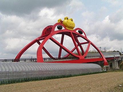 和歌山県日高郡印南町にあるかえる大橋です。
