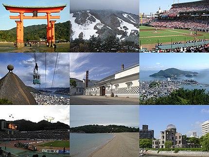 厳島神社/恐羅漢スキー場