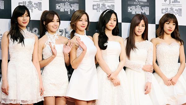 Kim so eun and kang ha neul dating service 4