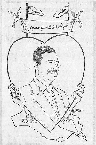 Propagandistic art to glorify Saddam after Iraq-Iran war, 1988.