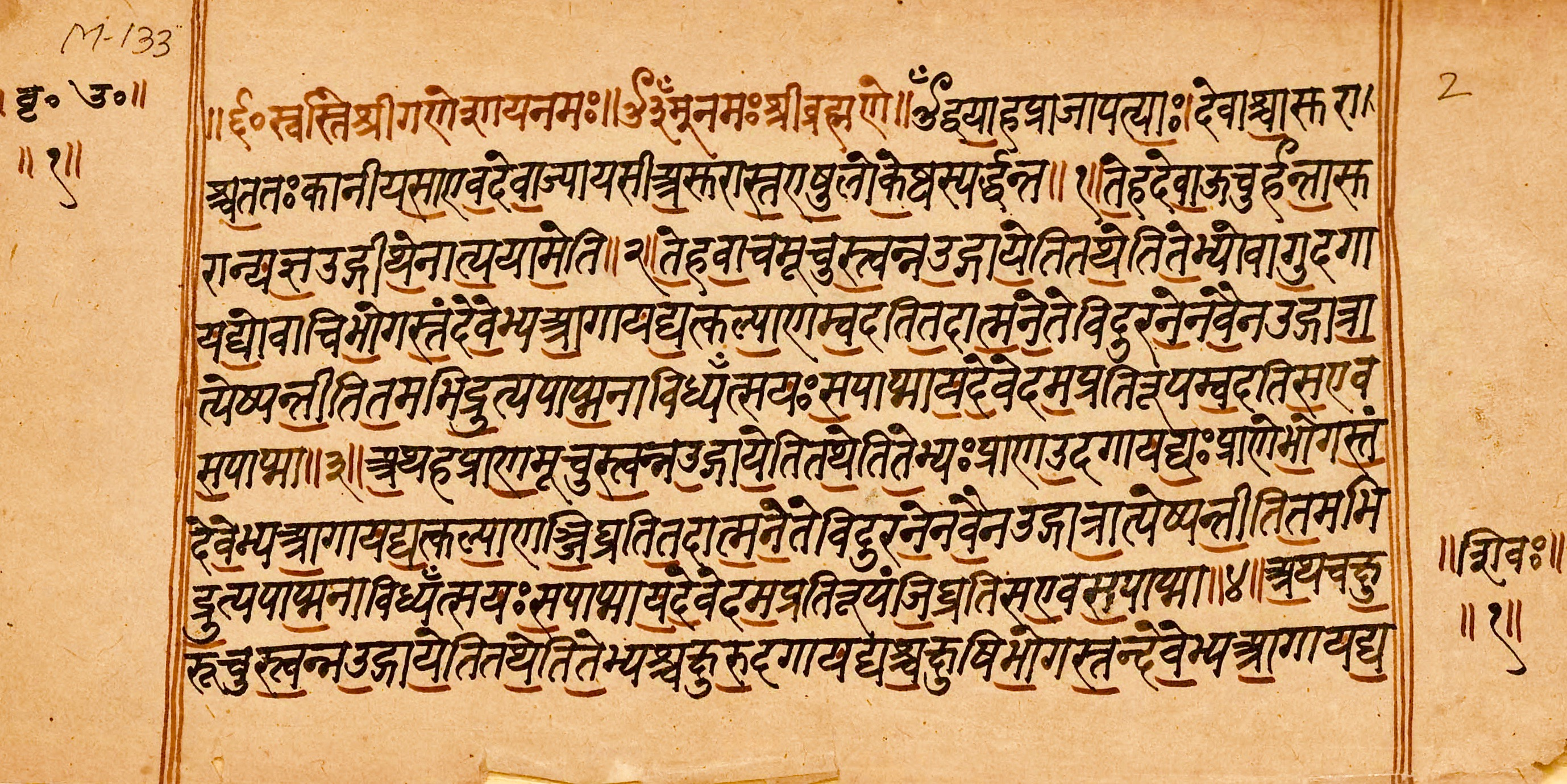 Sanskrit Of The Vedas Vs Modern Sanskrit: Vancouver Yoga College