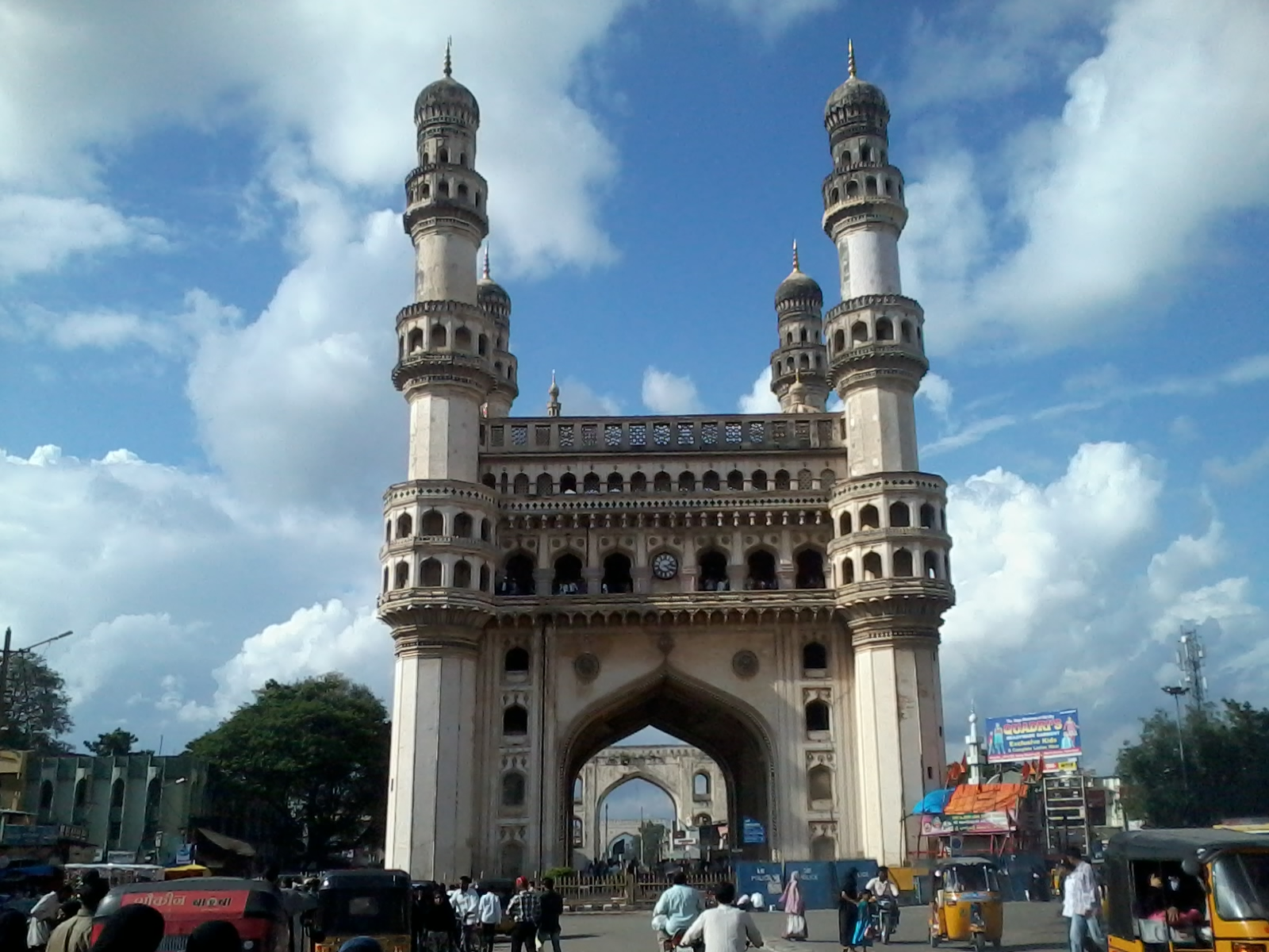 google maps my location with File Charminar 01 on Showthread together with Showthread in addition File Glees Germany Maria Laach Abbey 01 in addition File Pet C5 99 C3 ADn  R C5 AF C5 BEov C3 BD sad  r C5 AF C5 BEe in addition Showthread.