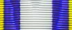 Cross of Valour 1st Class of the Security Service of Ukraine.png