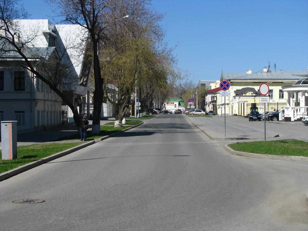 Справку из банка Малахитовая улица характеристика с места работы для чего требуется