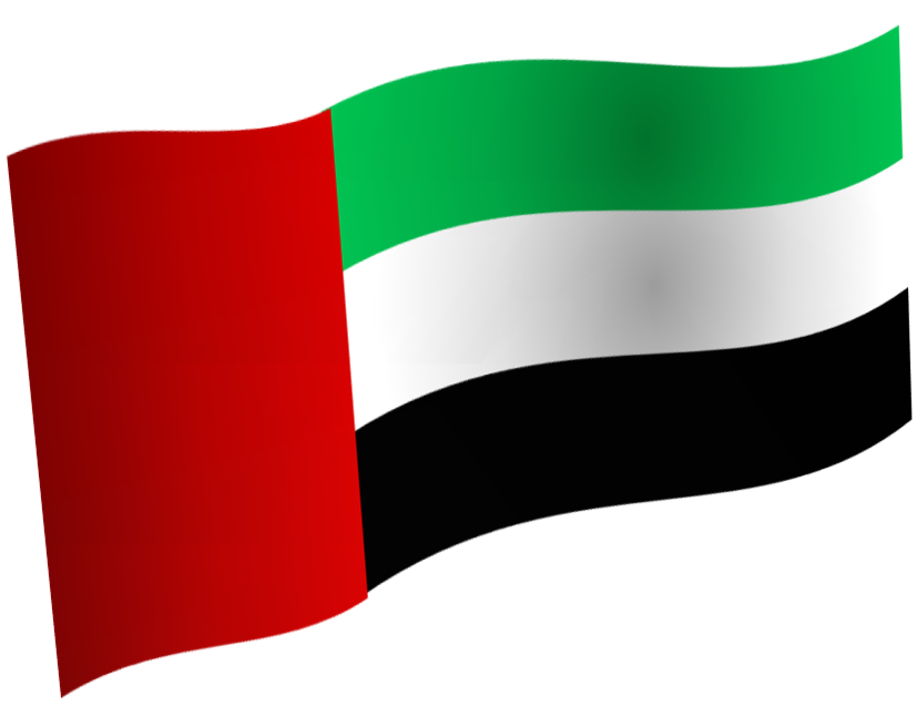 file flag of uae png wikimedia commons waving flag vector tutorial waving flag vector file