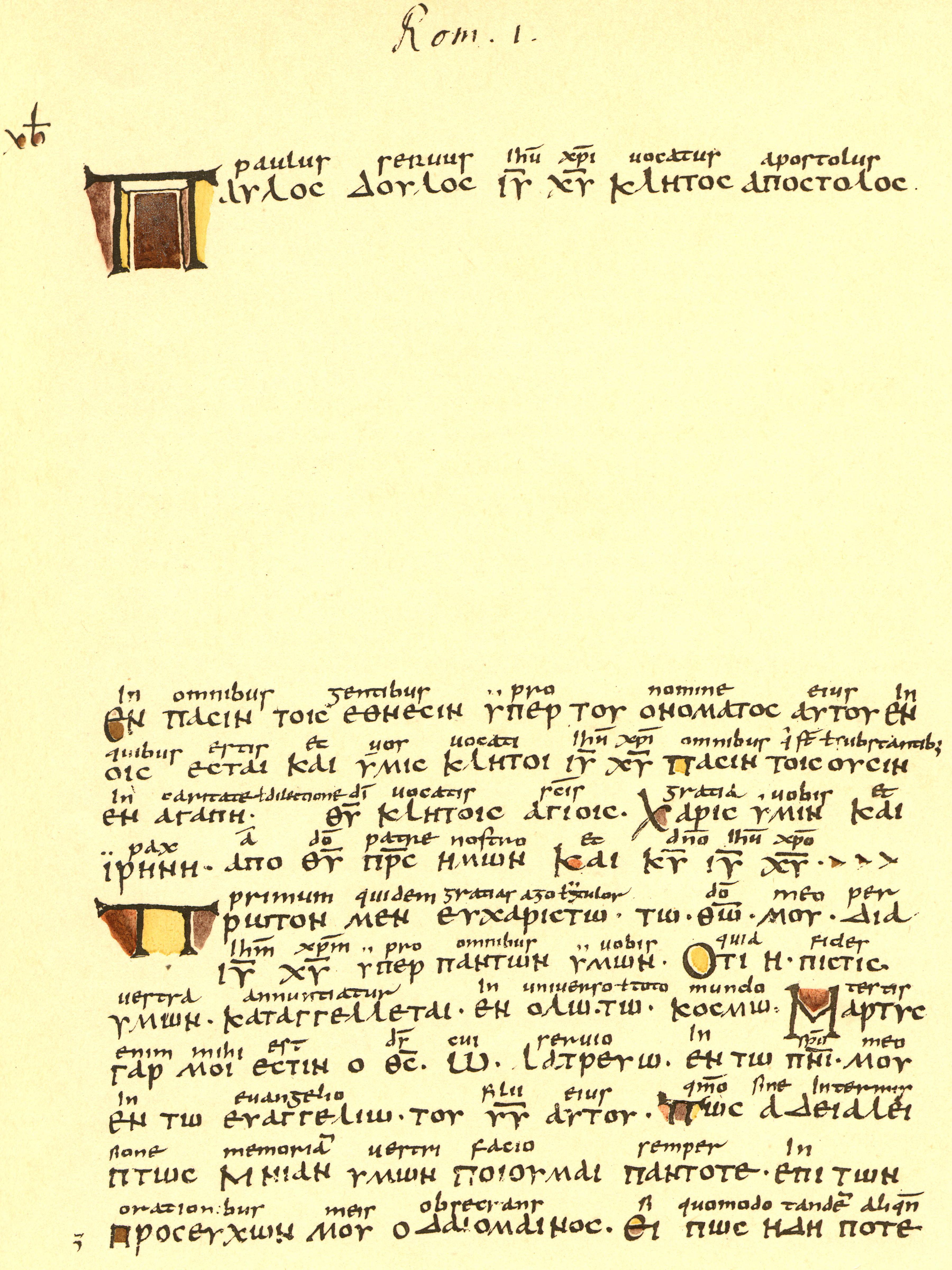 Kodeks Boerneriański Wikipedia Wolna Encyklopedia