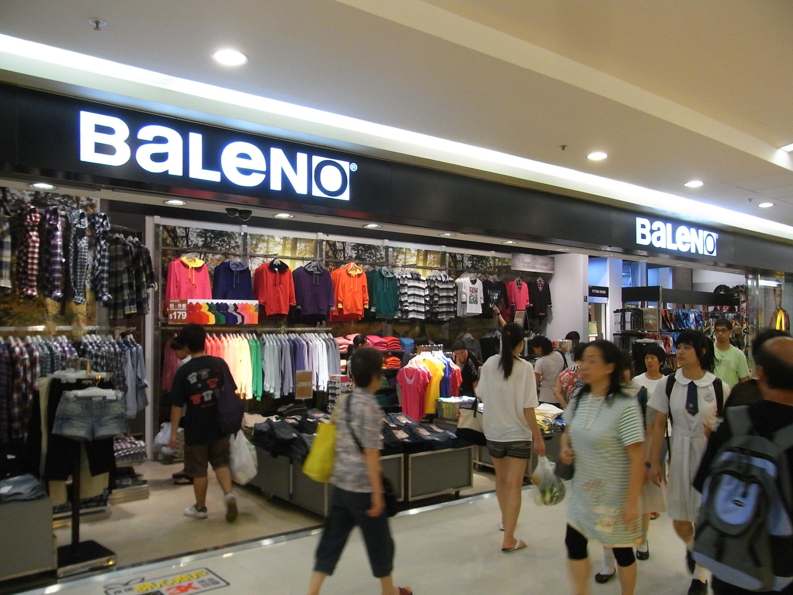 baleno holdings limited Baleno holdings limited company research & investing information find executives and the latest company news.