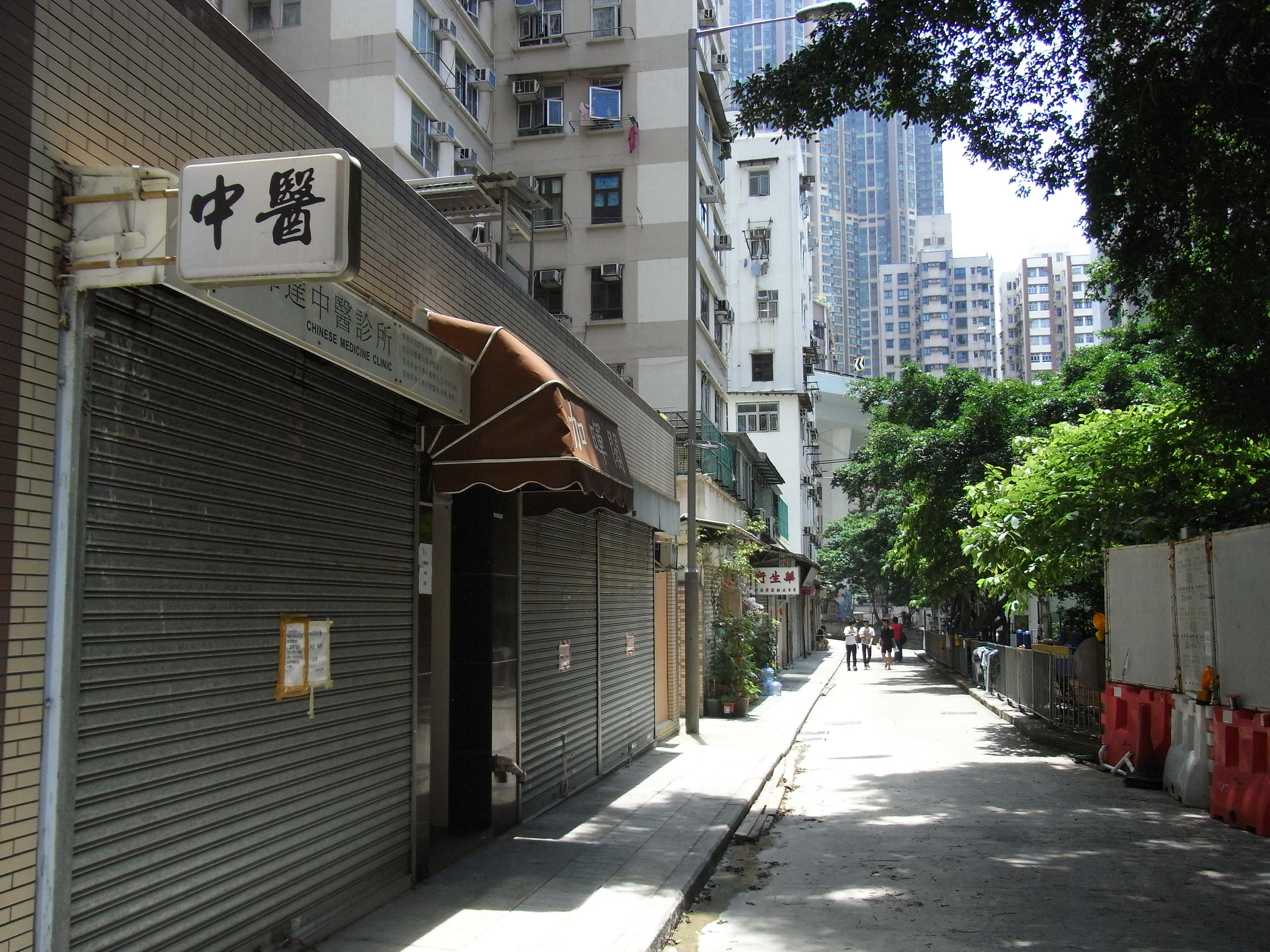 File hk shek tong tsui 20 clarence terrace ka for 1 ying fai terrace