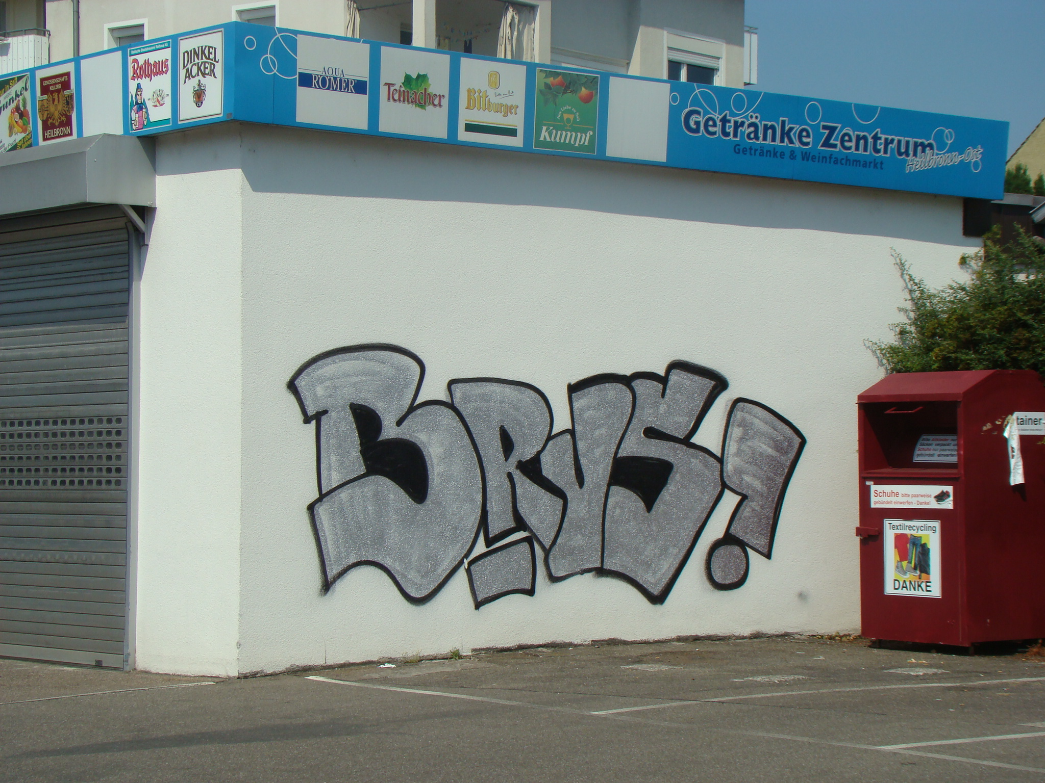 Filehnx graffiti 2015 712 jpg
