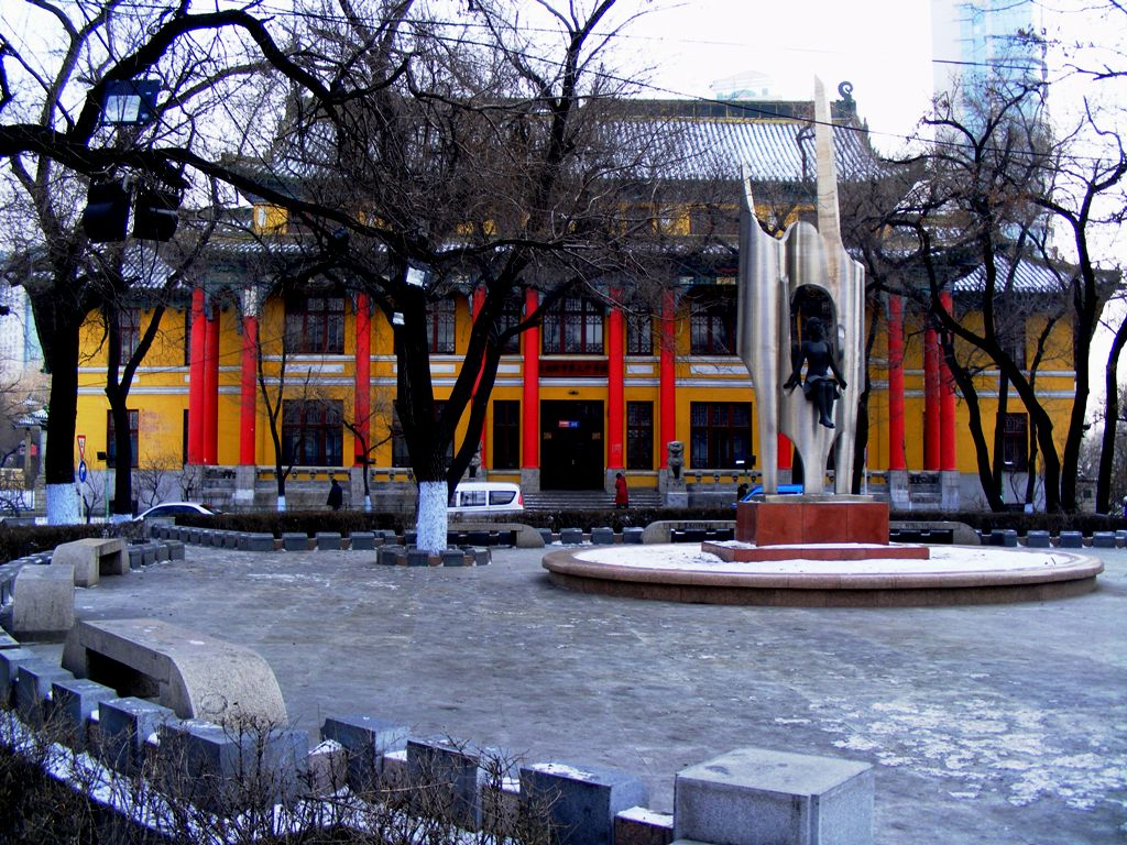 Description harbin no.3 high school