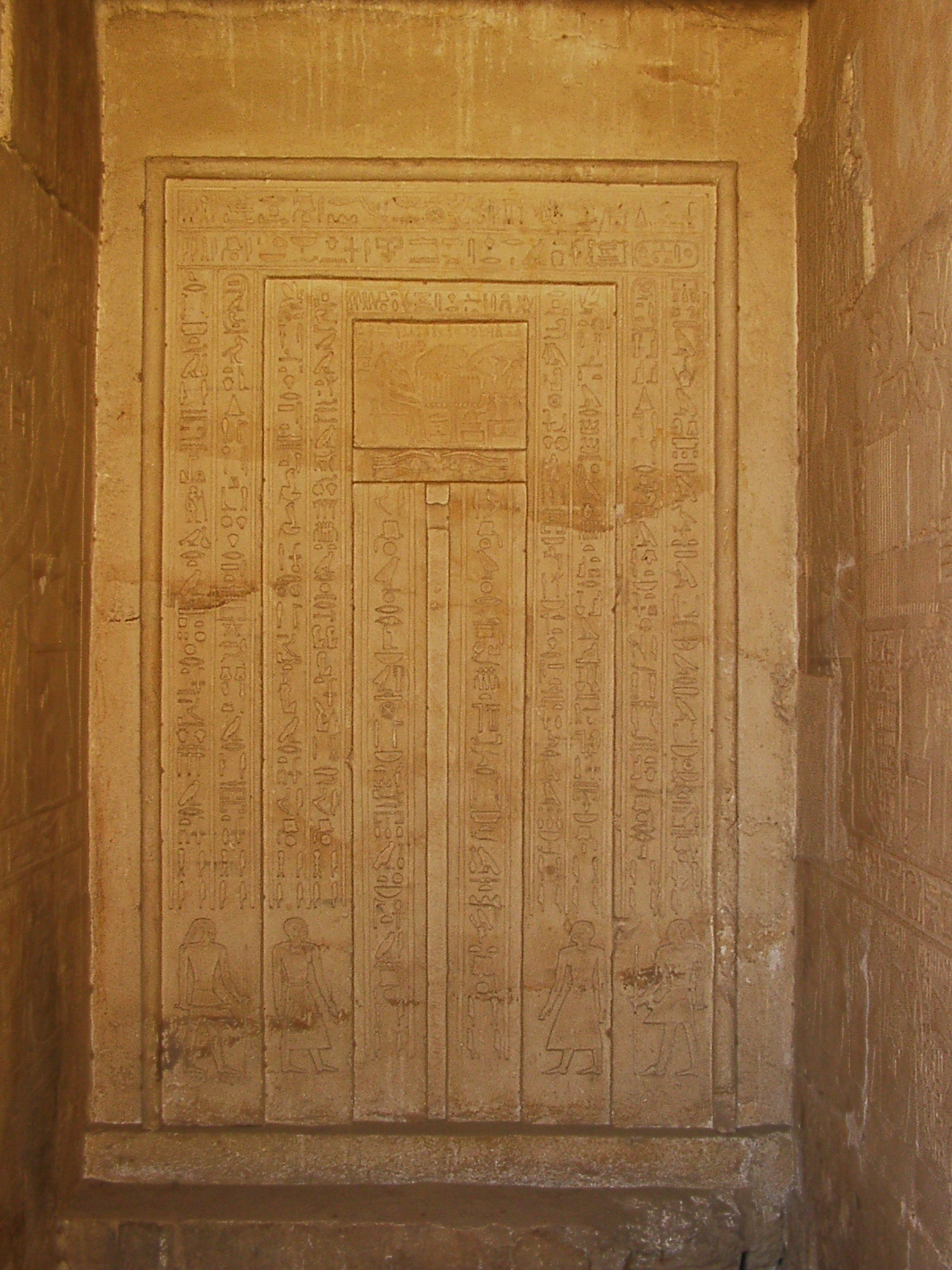 Amazing File:Ihyu0027s False Door