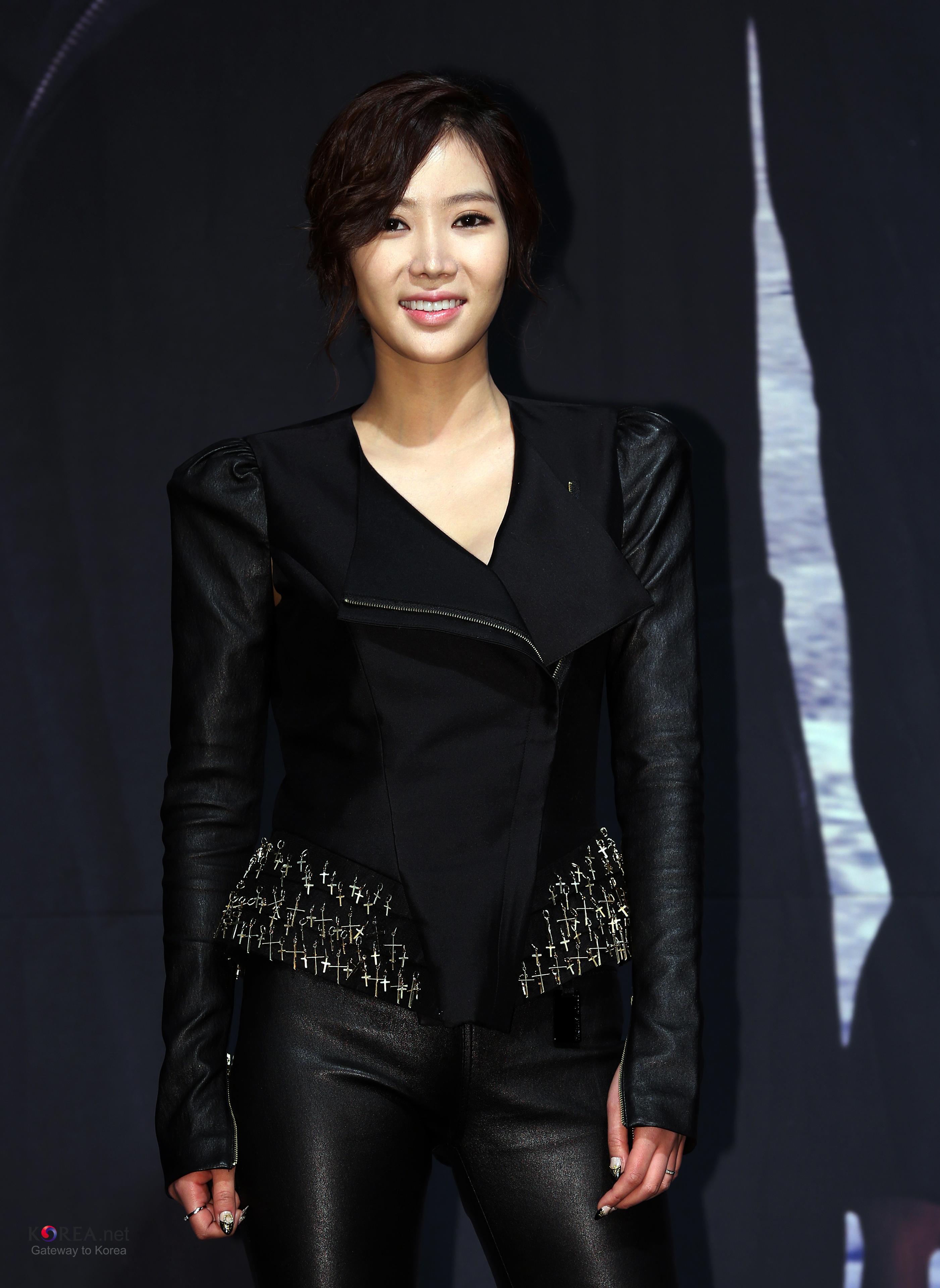 File:Im Soo-Hyang.jpg