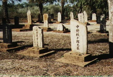 Kanji inscriptions engraved on headstones in the Japanese Cemetery in Broome, Western Australia Japanese Cemetery - Broome.JPG