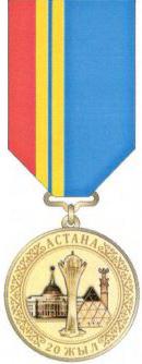 KZ 20Astana medal.jpg