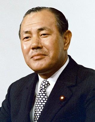 Kakuei Tanaka cropped 1 Kakuei Tanaka 19720707