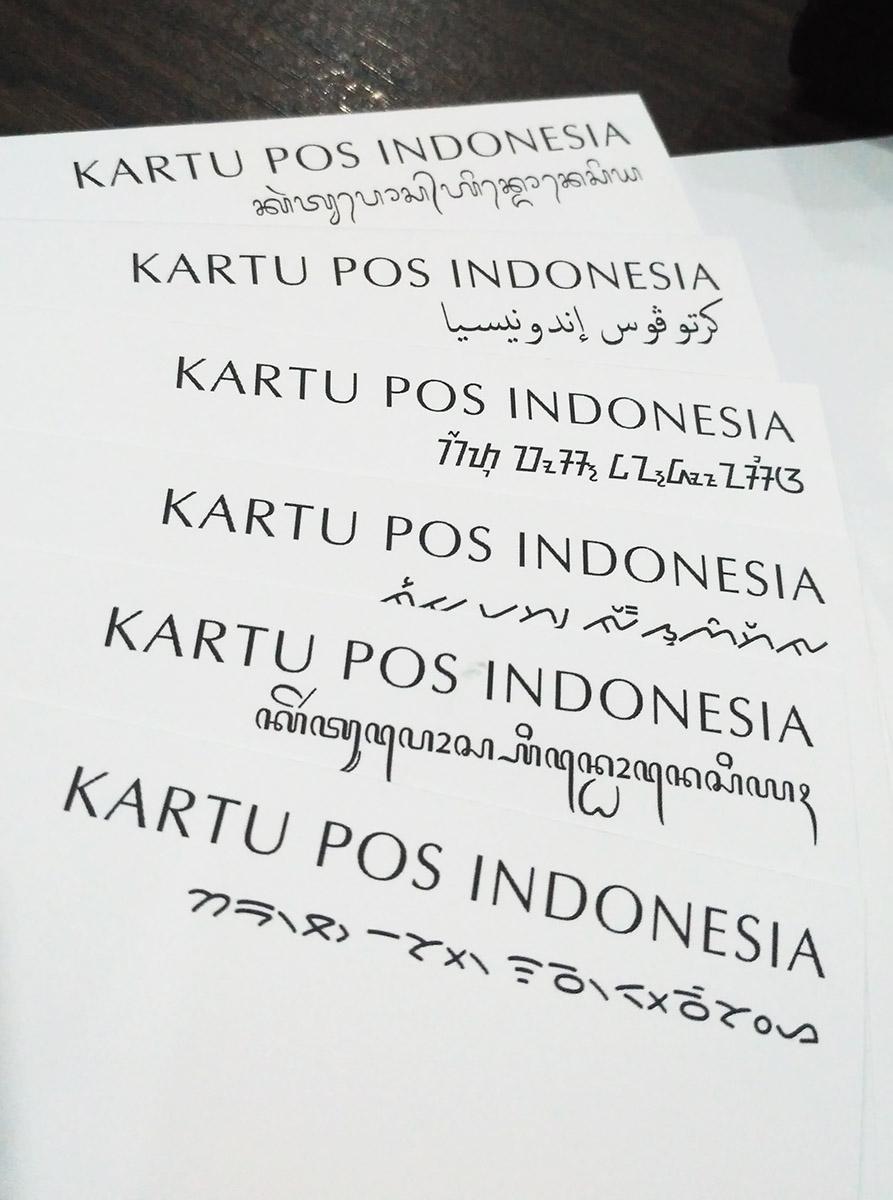 File:Kartu pos beraksara Nusantara.jpg