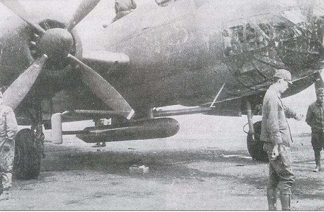 Ki-147.jpg