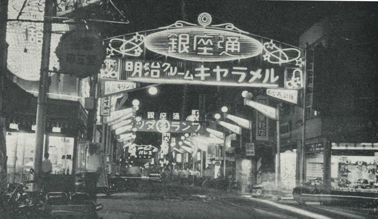 ファイル nagarekawa ginza hiroshima 1955 jpg wikipedia