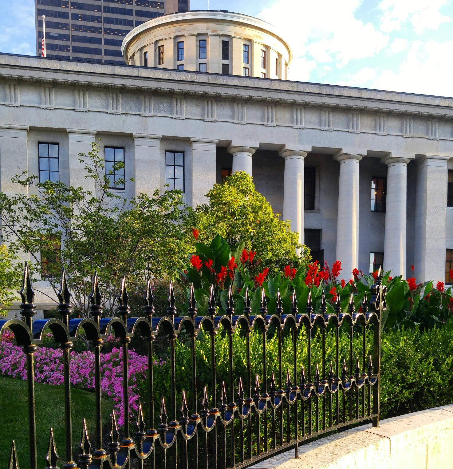 File:Ohio Statehouse.jpg